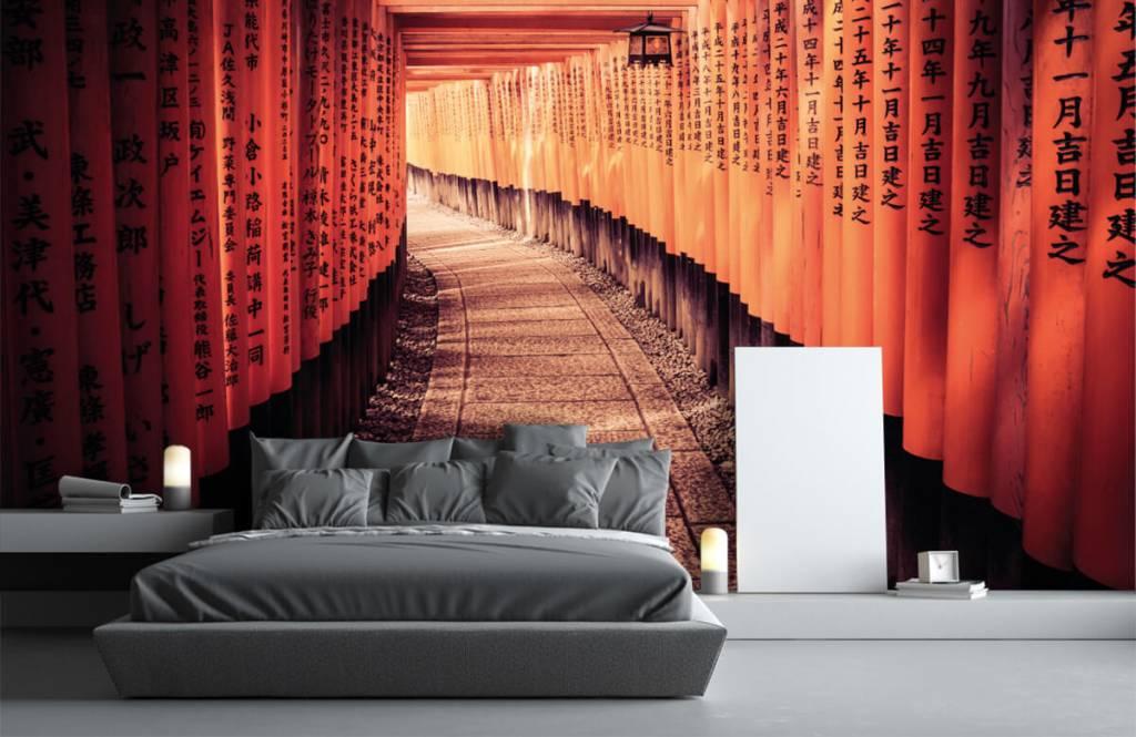 Papier peint Villes - tunnel chinois - Chambre à coucher 4